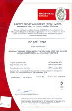 iso certificate....0001